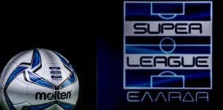 Super League 2: Σύσκεψη υγειονομικής επιτροπής