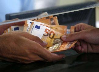 Τρίμηνη αναστολή των δόσεων των δανειοληπτών που έχουν υπαχθεί στο νόμο Κατσέλη
