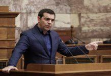 Τσίπρας: «Χρειάζεται ένα προοδευτικό New Deal»