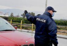 Ελλάδα: 665 πρόστιμα από το πρωί για άσκοπες μετακινήσεις