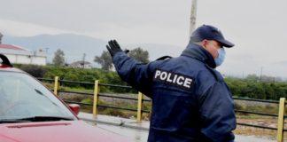 Κορονοϊός: Συνεχίζονται οι έλεγχοι της Αστυνομίας
