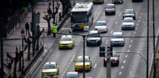 Σημαντικά μειώθηκαν τα ασφαλισμένα οχήματα