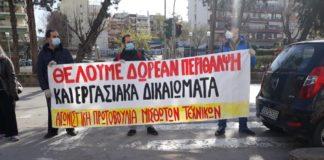 Θεσσαλονίκη: Μέτρα προστασίας και προσλήψεις ζητούν οι γιατροί (vd)
