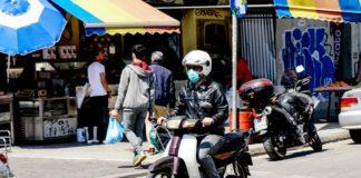 Κορονοϊός - Ισπανία: Μέχρι τις 21 Ιουνίου το lockdown