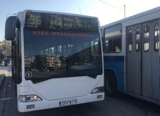 ΟΑΣΘ: Ξεκίνησαν δρομολόγια με λεωφορεία των ΚΤΕΛ στη Δ. Θεσσαλονίκη