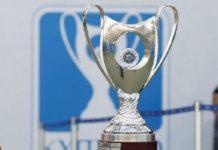 ΕΠΟ: Επ' αόριστον αναβολή του Κυπέλλου Ελλάδας