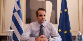 Αύριο οι ανακοινώσεις Πρωθυπουργού για Οικονομία -Τουρισμό