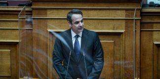 Βουλή: LIVE η ομιλία Μητσοτάκη για το ν/σ του ΥΠΕΝ