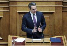 Βουλή: Η ομιλία του Κυρ. Μητσοτάκη LIVE