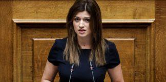 Νοτοπούλου: «Τουρισμός σε εγκατάλειψη»