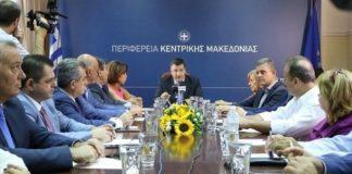 ΠΚΜ: Οι 13 αντιπεριφερειάρχες καταθέτουν το μισό μισθό στη μάχη κατά του κορονοϊού