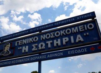 Κορονοϊός: Κατέληξε 72χρονος- 181 νεκροί στην Ελλάδα