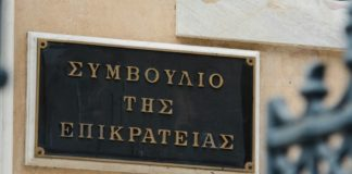 Δικαστική μάχη τριών μετώπων για ΠΑΟΚ και Ολυμπιακό