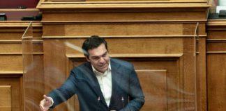 LIVE Η ομιλία Τσίπρα στη Βουλή για περιβαλλοντικό ν/σ