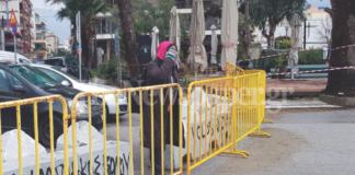 Βόλος: Κλειστή η παραλία λόγω κορονοϊού (vd)