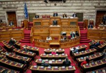 Στη Βουλή η μείωση ΦΠΑ στην εστίαση