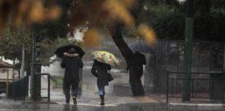 Βροχές και πτώση της θερμοκρασίας κατά τόπους σήμερα