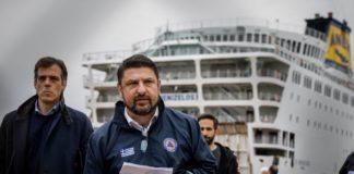 Χαρδαλιάς: «Το απόγευμα η εκκένωση του πλοίου Ελ. Βενιζέλος»