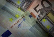 Έκτακτη οικονομική ενίσχυση σε δικαιούχους του πρώην ΚΕΑ