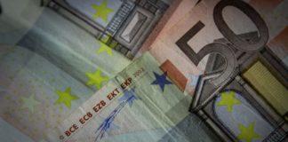 Αρχίζει σήμερα η λειτουργία του Ταμείου Εγγυοδοσίας της Ελληνικής Αναπτυξιακής Τράπεζας