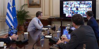 Σε εξέλιξη η τηλεδιάσκεψη Μητσοτάκη – υπουργών