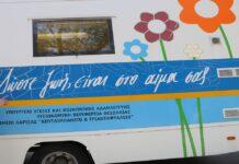 Εθνικό Κέντρο Αιμοδοσίας: Έκκληση προς αιμοδότες