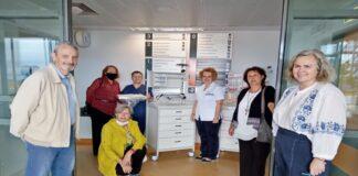 Ευχαριστήρια επιστολή του Γενικού Νοσοκομείου Χαλκιδικής
