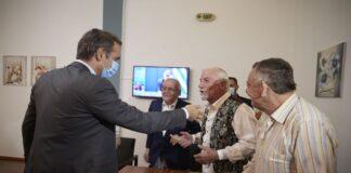 Θεσσαλονίκη: Επίσκεψη Μητσοτάκη στον Άγιο Παντελεήμονα