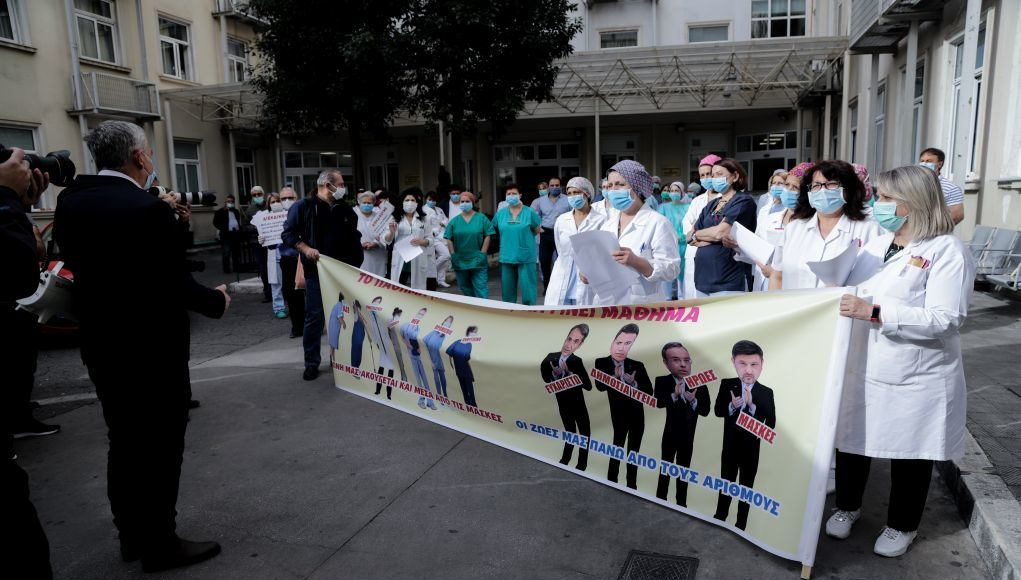 Παγκόσμια Ημέρα Νοσηλευτών: Διαμαρτυρία ΠΟΕΔΗΝ
