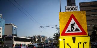 ΠΚΜ: Εργασίες συντήρησης στο εθνικό και επαρχιακό οδικό δίκτυο