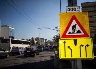 Επαρχιακή Οδό 3 Θεσσαλονίκης-Πανοράματος-Στροφής Χορτιάτη