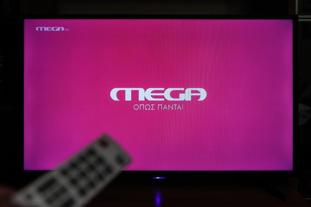 Αλλαγή ώρας για το κεντρικό δελτίο του Mega