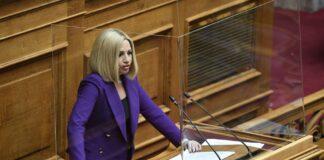 Γεννηματά: Ο ΣΥΡΙΖΑ δεν αλλάζει - Το ΚΙΝΑΛ είναι μονόδρομος
