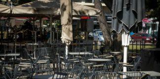 Διαμαρτυρία του κόσμου της εστίασης με άδειες καρέκλες