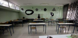 Κιλκίς: Χωρίς πρόβλημα άνοιξαν τα σχολεία – Μεγάλη προσέλευση