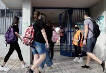 Πανελλαδικές: Τέλος στην ταλαιπωρία των μαθητών της Πιερίας