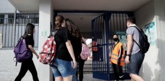 Οι μαθητές γυμνασίου, λυκείου πρέπει να κρατήσουν τα βιβλία τους