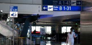 Μειωμένη κατά 99% η επιβατική κίνηση στα αεροδρόμια
