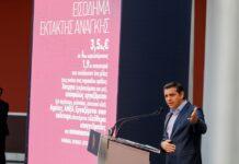 """""""Πόρτα"""" ΣΥΡΙΖΑ σε Παπαχριστόπουλο!"""
