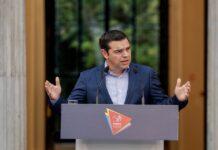"LIVE Ο Τσίπρας παρουσιάζει το ""Μένουμε Όρθιοι ΙΙ"""