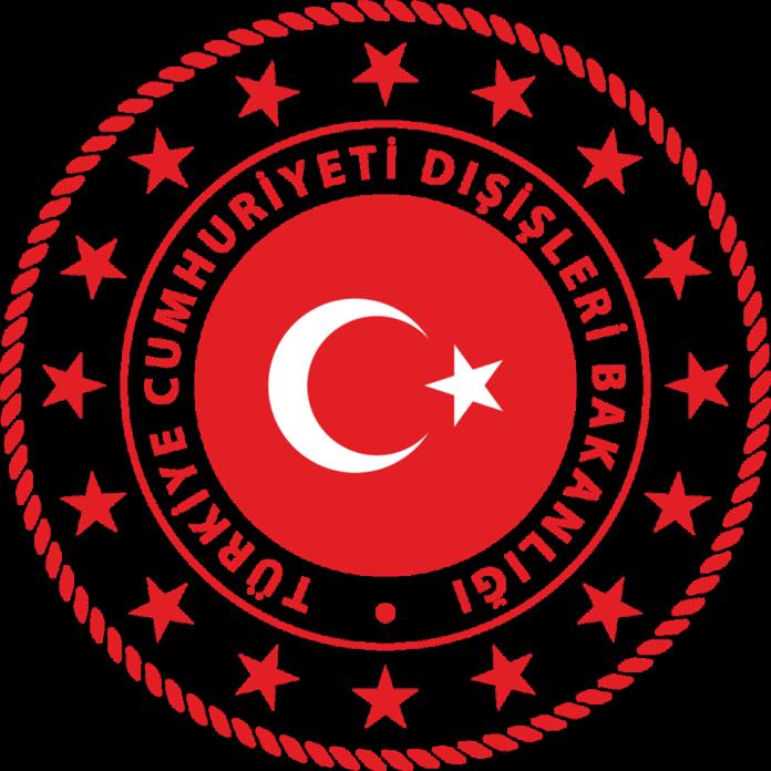 Τι λέει το τουρκικό ΥΠΕΞ για τον Έβρο (pic)