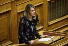Τηλεδιάσκεψη Ευθυμίου με νέες και νέους της Θεσσαλονίκης
