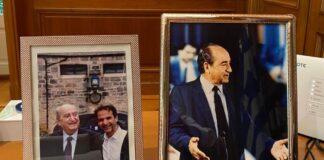 Το μήνυμα του Κ. Μητσοτάκη για την απώλεια του πατέρα του