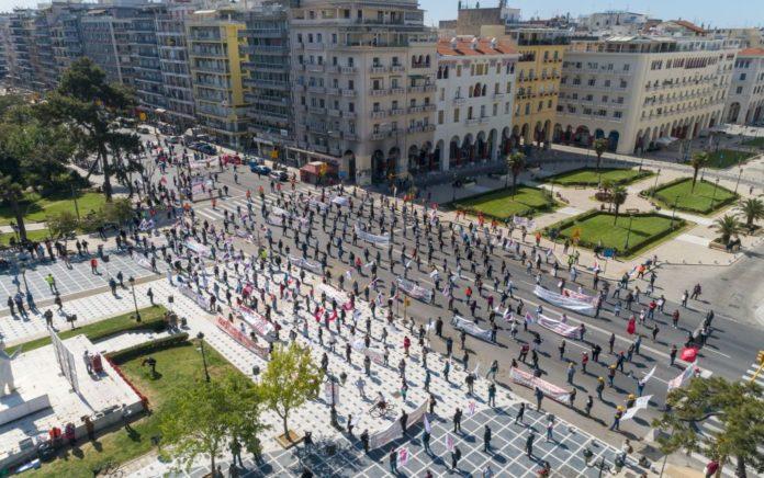 Θεσσαλονίκη: Πρωτομαγιά στα χρόνια του κορονοϊού
