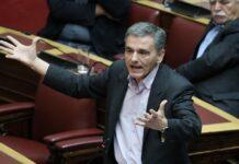Τσακαλώτος: Ικανοποιημένος με την πρόταση της Κομισιόν