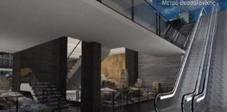 Θεσσαλονίκη: Ο σταθμός μετρό της Βενιζέλου (vd)