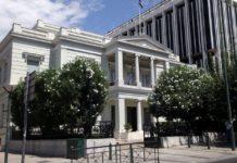 ΥΠΕΞ: Διάβημα στην Τουρκία για τις έρευνες