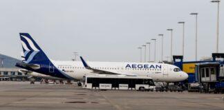 Θεσσαλονίκη: Από 15/06 απευθείας πτήσεις της AEGEAN προς προορισμούς του εξωτερικού