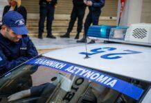 Λαμία: Σύλληψη Ρομά που κατηγορείται για απόπειρα ανθρωποκτονίας