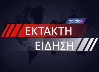 Έκτακτο: Τρικάκια έξω από το Μέγαρο Μαξίμου από μέλη του Ρουβίκωνα
